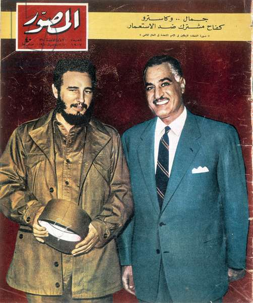 "Gamal Abdel Nasser, President of Egypt (1918-1970) with Fidel Castro, Revolutionary and Cuban President (1927-) on the cover of the Egyptian magazine """" photo"""", 13/04/1961."