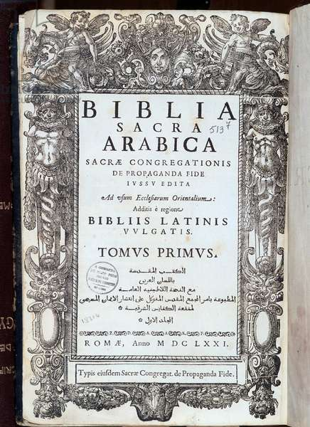 "Title page of the ""Bible"" written in Latin and Arabic. Imprim. sacred congregation of faith. 1671, Rome"