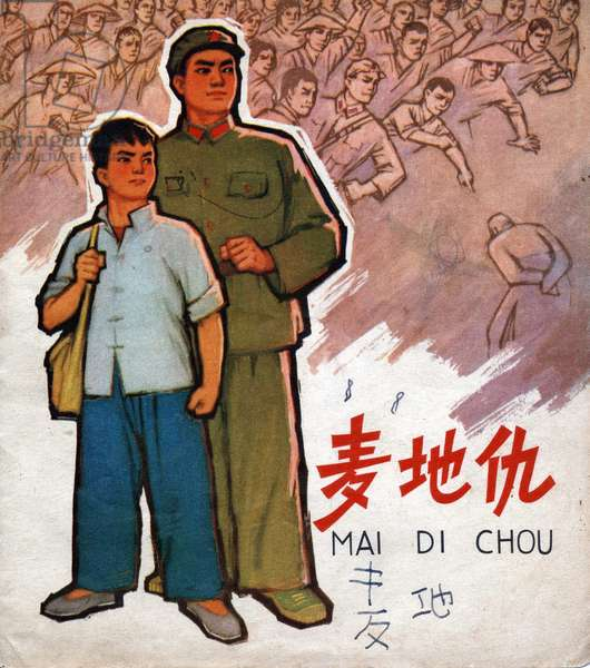 "Cultural revolution: ""Hate in the wheat fields"", a young boy sees his peasant father die because of a landlord, but his brother of the People's Armee of Liberation of China frees the peasants. China, 1972."