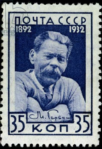 Stamp by Maxime Gorki (1868-1936), Russian poet, novelist and playwright.