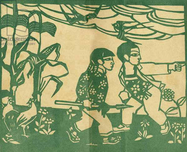 """Young farmers monitoring crops in the fields. Chinese cutting paper, in """"Le papier decoupe d'art"""", Shanghai, 1949."""