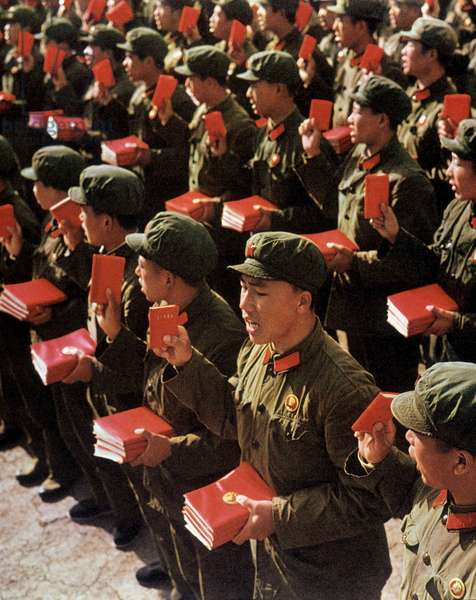 The Arm of the Great Cultural Revolution and the Little Red Book, 1968