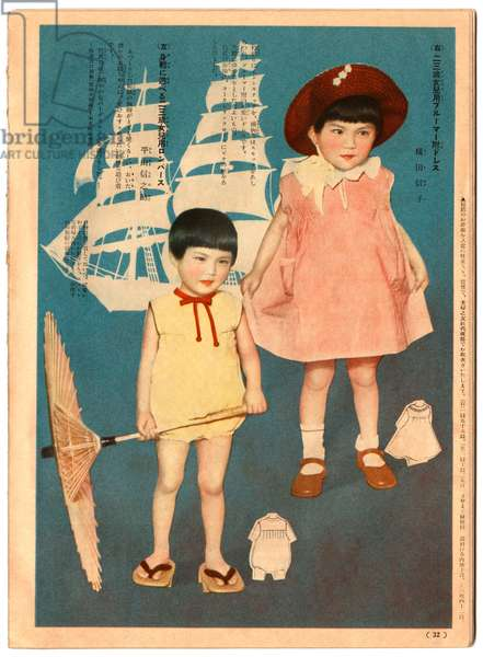 Children's Fashion, illustration from 'The Shufunotomo', 1927 (colour litho)