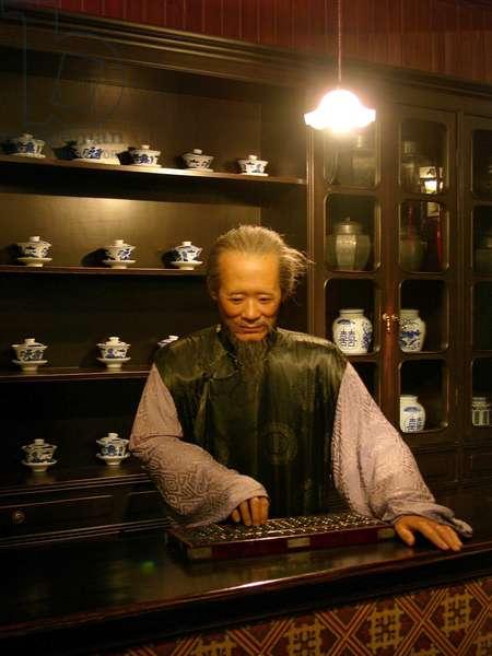 Reconstruction of a 19th century house, Shanghai Pass Museum. Photography, Leonard de Selva, China, 2006.