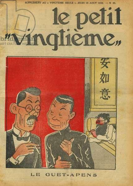 Tintin and the Blue Lotus, from 'Le Petit Vingtième', No. 33, 15 August 1935 (colour litho)