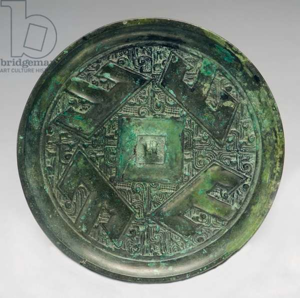 Mirror with trident pattern, early 4th century (bronze)