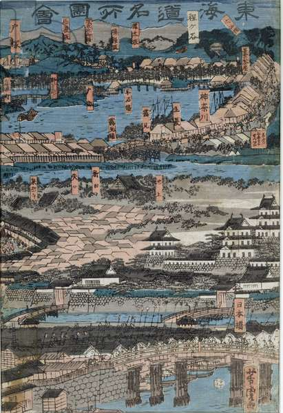View of Edo, 1864 (colour woodblock)