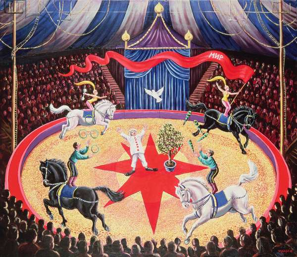 Moscow State Circus, 1988