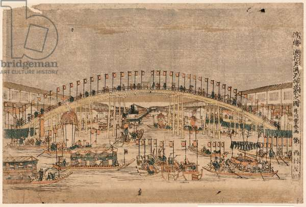 Ukie Naniwa Tenmatenjin Yomatsuri No Zu, Perspective Picture of the Night Festival at Tenman Tenjin Shrine in Osaka. [Between 1764 and 1772], 1 Print : Woodcut, Color ; 25.9 X 38.9 ., Print Shows a Festival in Honor of Sugawara Michizane Taking Place at Night at the Tenman Tenjin Shrine in Osaka; Many People Crossing a High Wooden Bridge Lined with Lanterns Over a River Filled with Boats of Revelers Taking Part in the Festivities.