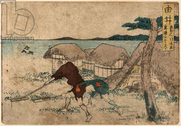 Yui, Katsushika 1804., 1 Print : Woodcut, Color ; 11.3 X 16.4 ., Print Shows Two Men Cleaning Out a Hut on the Seashore by Pushing Shells(?) Away from the Entrance.