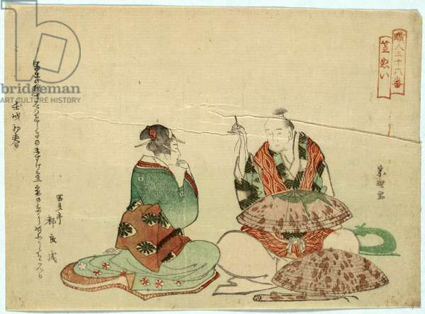 Kasanui, Making Umbrellas. 1802., 1 Print : Woodcut, Color ; 13.8 X 18.9 ., Print Shows a Woman Sitting with a Man Who is Sewing an Umbrella.