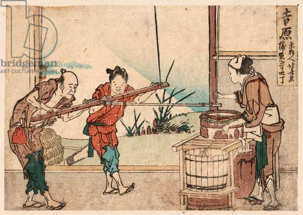 Yoshiwara, Katsushika 1804., 1 Print : Woodcut, Color ; 11.2 X 16 ., Print Shows an Older Man and Two Young Apprentices, Possibly Women, Manually Operating a Stirring Device, or Possibly Making Pulp for Paper.