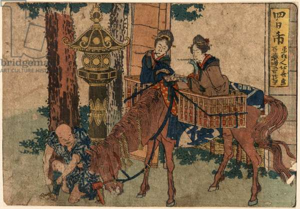 Yokkaichi, Katsushika 1804., 1 Print : Woodcut, Color ; 11.4 X 16.4 ., Print Shows Two Women Travelers Smoking Pipes, Sitting in Baskets on a Horse, with a Male Attendant, at a Shrine.