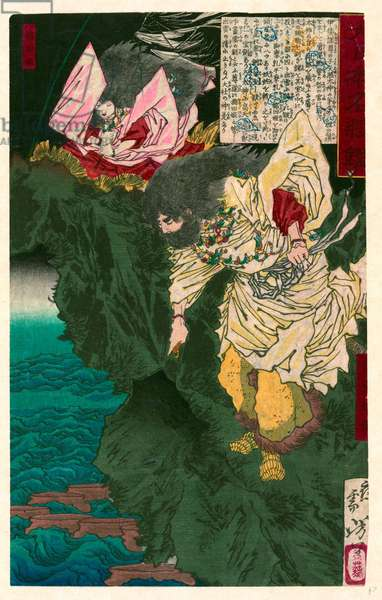 Susano No Mikoto, Susanoo No Mikoto. [188-], 1 Print : Woodcut, Color ; 31 X 19.3 ., Print Shows Susanoo No Mikoto, the Shinto God of Storms, Standing on the Edge of a Cliff, Pointing Toward the Sea, with a Woman on the Cliff Just above His Right Shoulder.