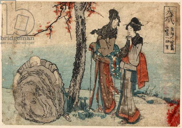 Oiso, Katsushika 1804., 1 Print : Woodcut, Color ; 11.4 X 16.5 ., Print Shows Two Women Watching a Man Try to Lift a Large Stone or Bundle.