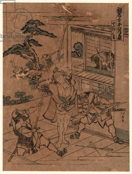 Juichidanme, Act Eleven [of the Kanadehon Chushingura]. [Between 1804 and 1812], 1 Print : Woodcut, Color ; 22.4 X 16.9 ., Print Shows a Scene During the Attack on Kira Yoshinaka's Home by the 47 Ronin, with the Samurai Confronting Kira's Guards and Searching the Grounds. Scene from Act Eleven of the Play Chushingura or the Revenge of the 47 Ronin.