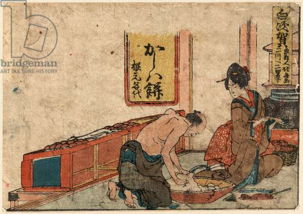 Shirasuka, Katsushika 1804., 1 Print : Woodcut, Color ; 11.6 X 16.5 ., Print Shows a Man and a Woman in Domestic Setting with Bowl of Fabric or Clay.