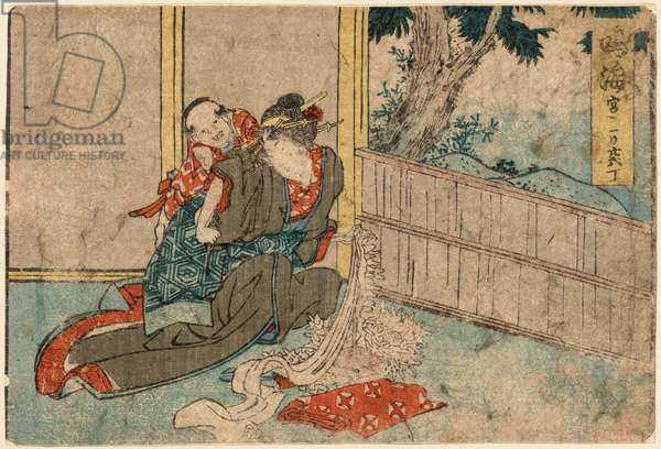 Narumi, Katsushika 1804., 1 Print : Woodcut, Color ; 11.2 X 16.6 ., Print Shows a Woman Working with Fabric As a Child Tries to Look Over Her Shoulder.