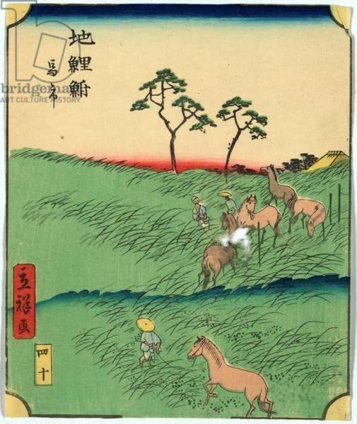 Chiryu, Utagawa [Between 1861 and 1867], 1 Print : Woodcut, Color ; 19.4 X 16.1 ., Print Shows Men in a Field with Horses at the Chiryu Station on the Tokaido Road.