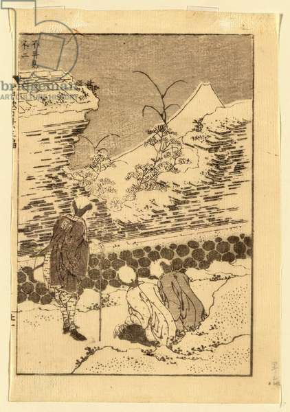 Futomi Fuji, Mount Fuji at Second Glance. [Ca. 1836], 1 Print : Woodcut ; 21.2 X 14.6 ., Print Shows Three Travelers Looking at Mount Fuji Through an Opening in a Wall.