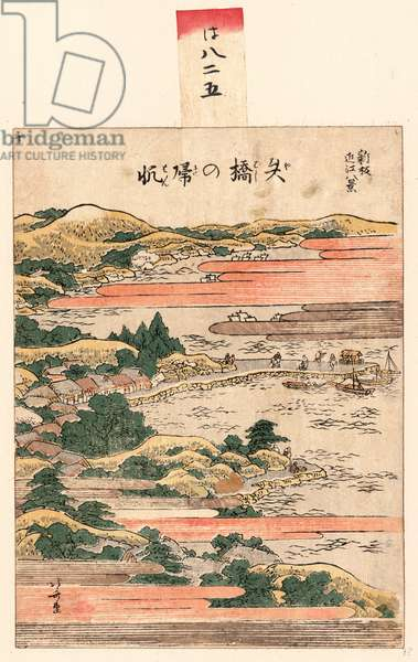 Yabase No Kihan Returning Sails at Yabase. Katsushika, Hokusai 1760-1849, [Between 1804 and 1810], 1 Print : Woodcut, Color ; 23.1 X 17.2 ., Print Shows a Bird's-Eye View of a Village and Coastline with the Sails of Returning Ships Visible Through the Clouds.