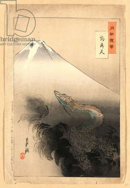 Ryu Shoten, Dragon Rising to the Heavens. 1897., 1 Print : Woodcut, Color ; 37.5 X 24.7 ., Print Shows a Serpent or Dragon Ascending on a Cloud to the Top of a Mountain.