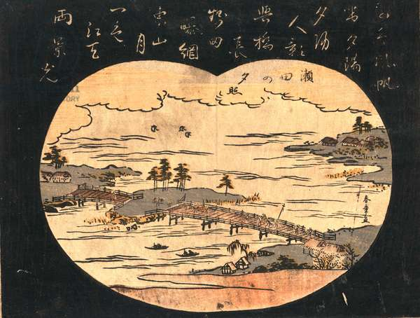 Seta No Sekisho, Evening Glow at Seta. [Between 1776 and 1785], 1 Print : Woodcut, Color ; 19.1 X 25.8 ., Print Shows Bird's-Eye View of Bridge Spanning Inlet.