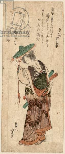 Kudanme, Act Nine [of the Chushingura]. [Between 1801 and 1805], 1 Print : Woodcut, Color ; 19.6 X 8 ., Print Shows a Woman Putting on a Hat.