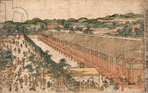 Kyoto Sanjusangendo No Zu, View of Sanjusangendo in Kyoto. [Between 1764 and 1772], 1 Print : Woodcut, Color ; 24.4 X 36.5 ., Print Shows a Wooden Building, Sanjusangendo, a Buddhist Temple Housing 1001 Statues of Kannon, a Buddhist Goddess, with an Archer Kneeling at One End Shooting an Arrow Into the Bull's-Eye of a Target at the Other End of the Building. Also Shows the Judge's Stand and a Long Promenage on the Left with Many Pedestrians and Street Vendors.