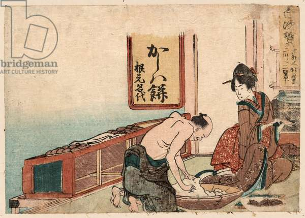 Shirasuka, Katsushika 1804., 1 Print : Woodcut, Color ; 11.2 X 15.9 ., Print Shows a Man and a Woman in Domestic Setting with Bowl of Fabric or Clay.