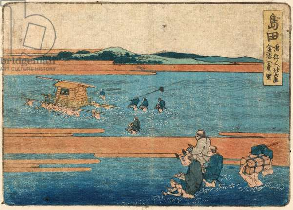 Shimada, Katsushika 1804., 1 Print : Woodcut, Color ; 11.8 X 16.6 ., Print Shows Porters Carrying a Large Sedan Chair, Pilgrims, and Packages Across a Wide Stream.