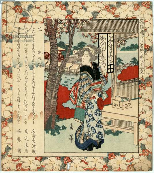 Mi Ikenohata, Year of the Snake: Ikenohada. [Between 1818 and 1830], 1 Print : Woodcut, Color ; 21.3 X 19 ., Print Shows a Woman, Full-Length Portrait, Standing Outside a Building, Wearing Kimono and Geta, with View of Village Connected by a Bridge in the Background; Page Patterned with Blossoms.