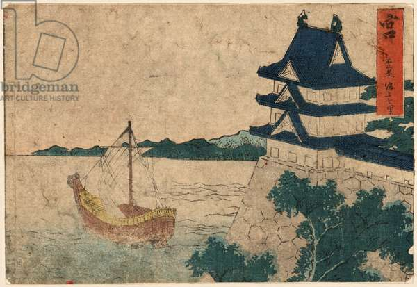 Miya, Katsushika [Between 1804 and 1818], 1 Print : Woodcut, Color ; 11.3 X 16.5 ., Print Shows a Large Building on the Corner of the Seawall, Possibly an Inn or Temple, and a Large Ship Departing the Miya Station on the Tokaido Road.