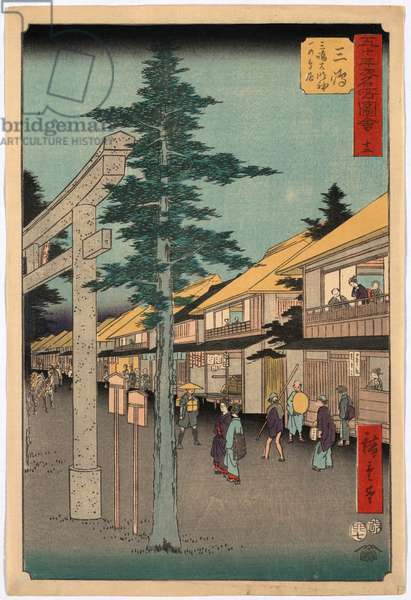 Mishima, Ando 1855., 1 Print : Woodcut, Color ; 36.4 X 24.5 ., Print Shows Travelers and Residents at the Shrine and Inns at the Mishima Station on the Tokaido Road.