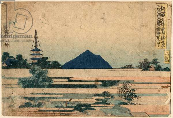 Chiryu, Katsushika 1804., 1 Print : Woodcut, Color ; 11.2 X 16.5 ., Print Shows a View Through Clouds above Rooftops, of a Shrine and Mountains.