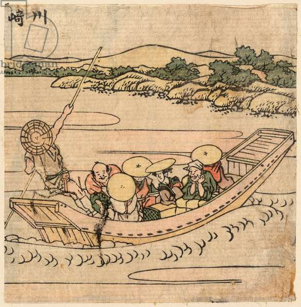 Kawasaki, Katsushika [Between 1804 and 1818], 1 Print : Woodcut, Color ; 10.9 X 10.7 ., Print Shows a Group of People in a Boat Being Ferried Across a River.