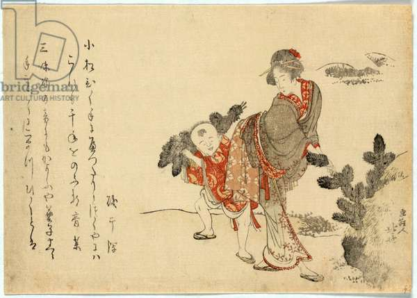 Komatsubiki, Picking Young Pines. [Between 1804 and 1807], 1 Print : Woodcut, Color ; 12.9 X 18.2 ., Print Shows a Woman and a Young Boy Gathering Pine Boughs.