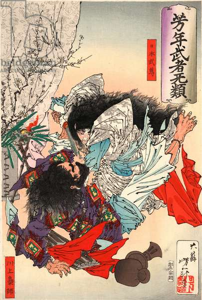 Yamato Takeru No Mikoto, Taiso [188-], 1 Print : Woodcut, Color ; 37.2 X 25.3 ., Print Shows Folk Hero Yamato Takeru No Mikoto About to Stab a Man with a Sword.