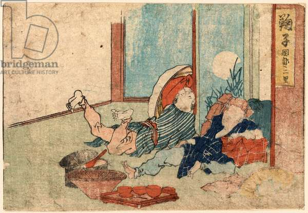 Mariko, Katsushika [Between 1804 and 1818], 1 Print : Woodcut, Color ; 11.4 X 16.5 ., Print Shows Two Men Sprawled on the Floor at a Rest Stop in Mariko on the Tokaido Road.