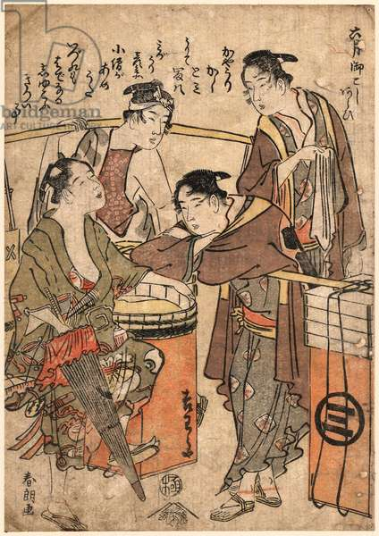 Minazuki, the Sixth Month 1760-1849, [1791 or 1792], 1 Print : Woodcut, Color ; 22 X 15.4 ., Print Shows Four Men Taking a Break from Washing the Shrine.