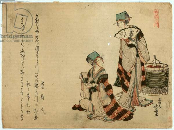 Yoshiwara Suzume, Yoshiwara Sparrow. [Between 1804 and 1807], 1 Print : Woodcut, Color ; 13.8 X 18.3 ., Print Shows Two Women, One Sitting  and One Standing, Near a Large Basket.
