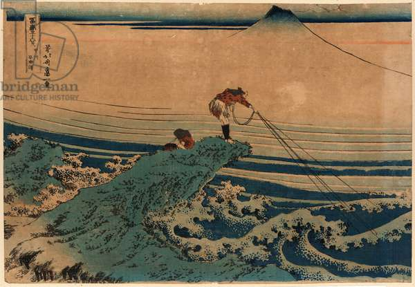Koshu Kajikazawa, Katsushika [1832 or 1833], 1 Print : Woodcut, Color ; 25.8 X 37.1 ., Print Shows a Man Fishing from an Outcrop of Rock Shaped Like a Wave; Mount Fuji in the Background.