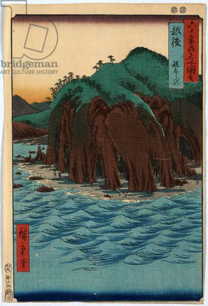Echigo, Ando 1853., 1 Print : Woodcut, Color ; 35.9 X 24.2 ., Print Shows Cliffs and Caves on the Coastline with People Walking Along the Beach.