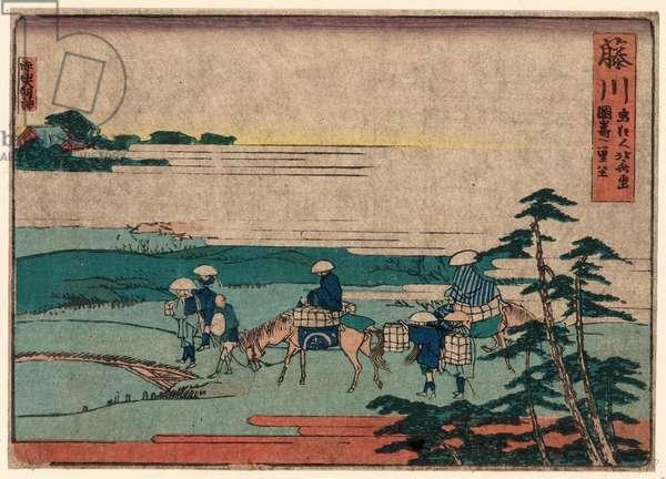 Fujikawa, Katsushika 1804., 1 Print : Woodcut, Color ; 12 X 16.8 ., Print Shows Several Pilgrims, Two on Horseback, and a Porter Crossing a Small Bridge Near Fukikawa, the 38th Station on the Tokaido Road.