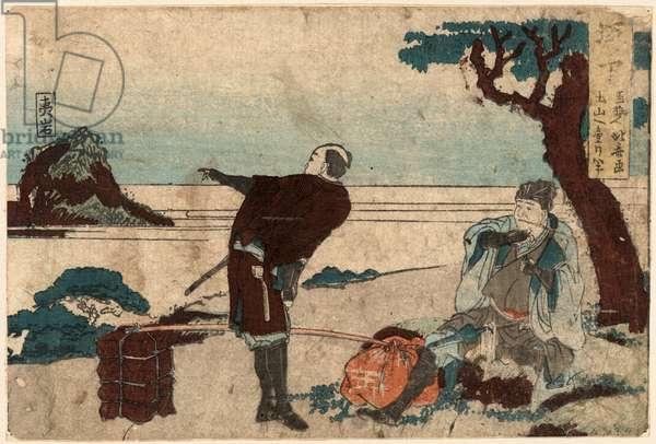 Sakanoshita, Katsushika 1804., 1 Print : Woodcut, Color ; 11.2 X 16.6 ., Print Shows a Man, Smoking a Pipe, and a Porter Resting on the Mountain Pass Through Sakanoshita on the Tokaido Road; the Porter Gestures Toward the View of Mountains Across the Ravine.