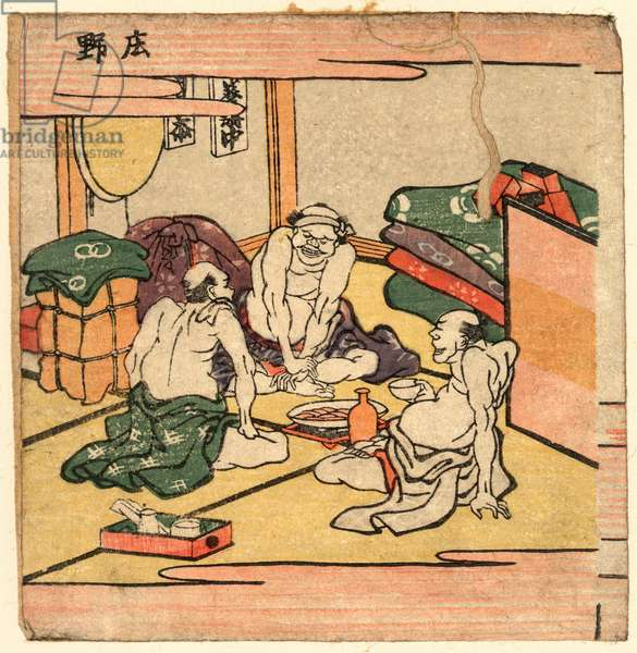 Shono, Katsushika [Between 1804 and 1818], 1 Print : Woodcut, Color ; 11.8 X 11.4 ., Print Shows Three Travelers Sitting in a Room at a Rest Stop, Eating and Drinking.