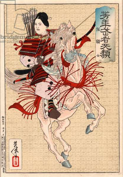 Hangakujo, the Female Warrior Hangaku. Japan : Tsunajima Kamekichi, [Ca. 1885], 1 Print : Woodcut, Color ; 37 X 25.3 ., Han Gaku, Historical Woman Warrior, Armed and Armored, Seated on a Rearing Horse.