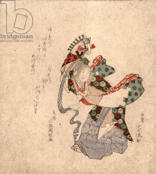 Harukoma, Hobby Horse., Maki, Bokusen, 1775-1824, Artist, 1810., 1 Print : Woodcut, Color ; 19 X 17 Cm., Print Shows A Person with A Hobby Horse.