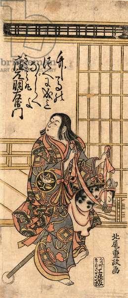 Ichimura Uzaemon No Kidomaru, the Actor Ichimura Uzaemon As Kidomaru. [Between 1764 and 1772], 1 Print : Woodcut, Color ; 30.6 X 13.3 ., Print Shows Ichimura Uzaemon As the Bandit Kidomaru Riding a Hobby Horse.