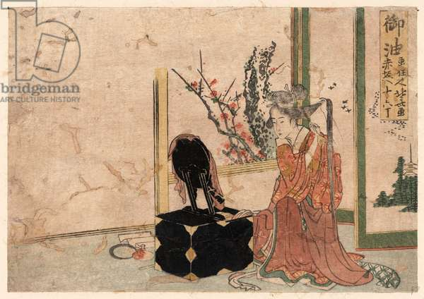 Goyu, Katsushika 1804., 1 Print : Woodcut, Color ; 11.3 X 16.3 ., Print Shows a Woman, Possibly a Courtesan, Arranging Her Hair in Front of a Mirror.